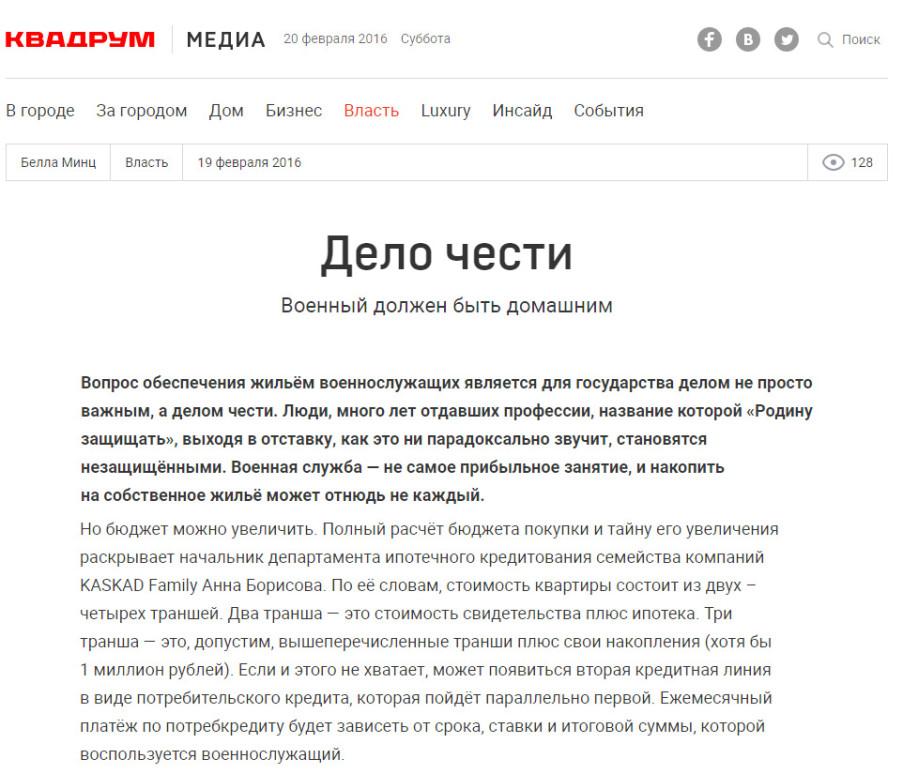 anna_borisova