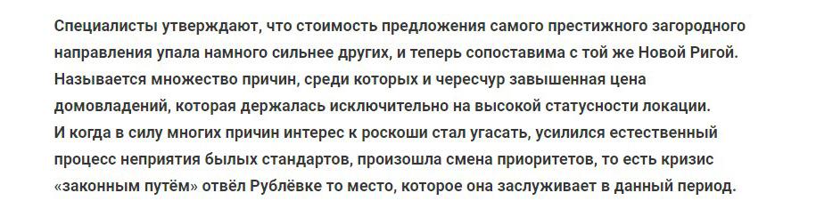 Screenshot_6_