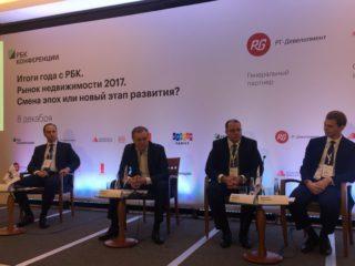 Валерий Мищенко: «Мы вошли вэпоху управления затратами, анеуправления доходами»