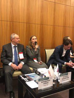 Татьяна Шелягина приняла участие вV финансовом саммите понедвижимости PROFin