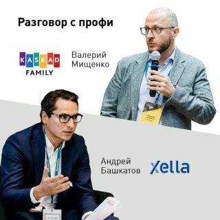 Стрим «Разговор спрофи» сВалерием Мищенко