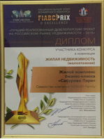 FIABCI Prix d'Excellence