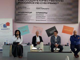 Валерий Мищенко: «Ответственность забудущее вруках застройщика»